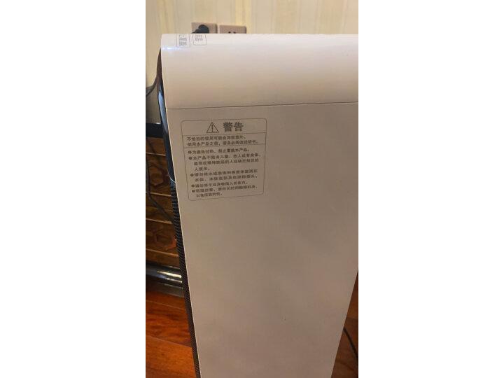 打假测评:松下(Panasonic)取暖器家用暖风机电暖器DS-PF2226CK评测如何?质量怎样?老婆一个星期使用感受详解 _经典曝光 众测 第21张