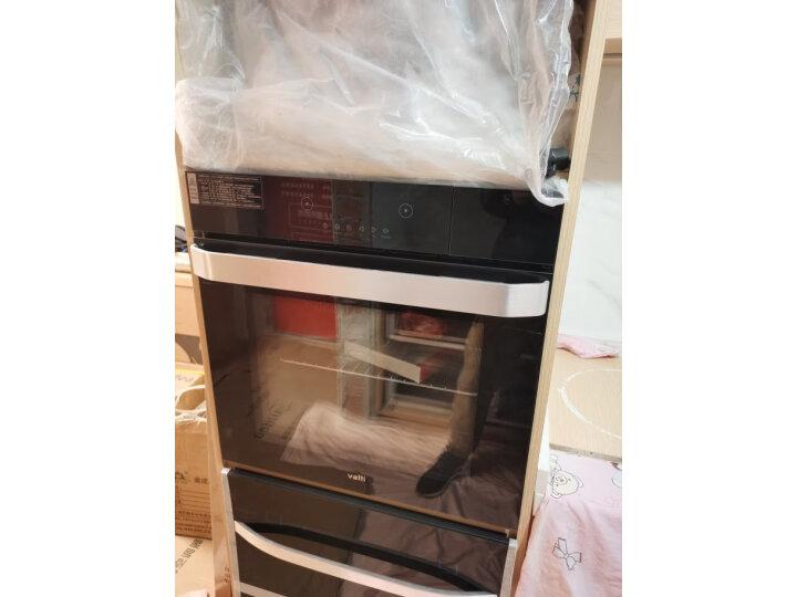 华帝蒸烤箱 JYQ50-i23011功能评测,价格_好评内幕大揭秘 品牌评测 第5张