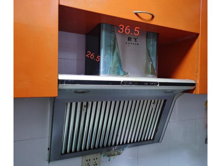 方太(FOTILE)CXW-258-EH36H 抽油烟机质量如何_亲身使用体验内幕详解 品牌评测 第7张