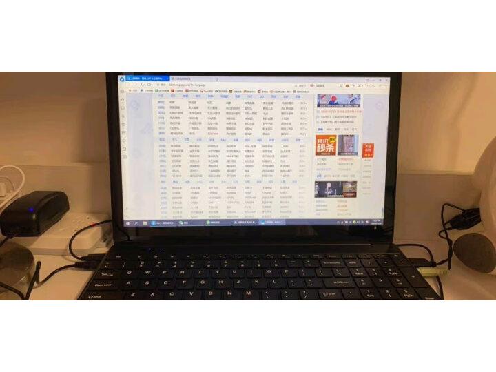 得峰新品15.6英游戏办公本笔记本电脑好不好,质量到底差不差呢? 百科资讯 第12张