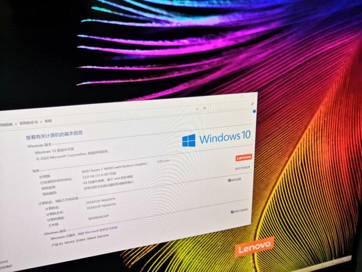 联想(Lenovo)YOGA 27可旋转27英寸4K屏一体机台式电脑质量评测,内幕大揭秘 好货众测 第4张