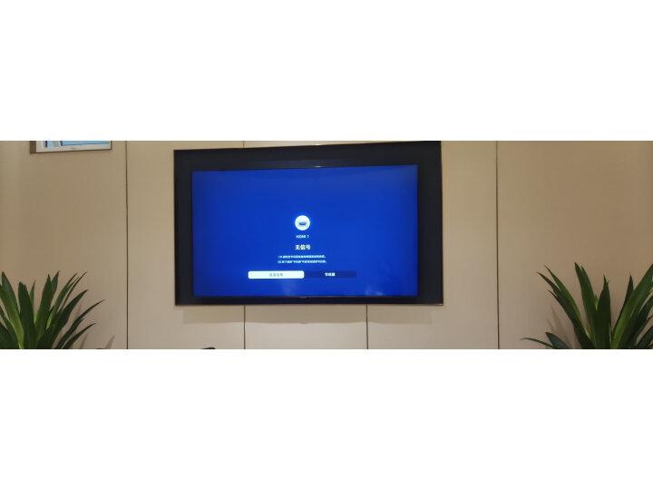 三星75英寸液晶电视机UA75TU8800JXXZ怎么样质量口碑差不差-值得入手吗- 艾德评测 第12张