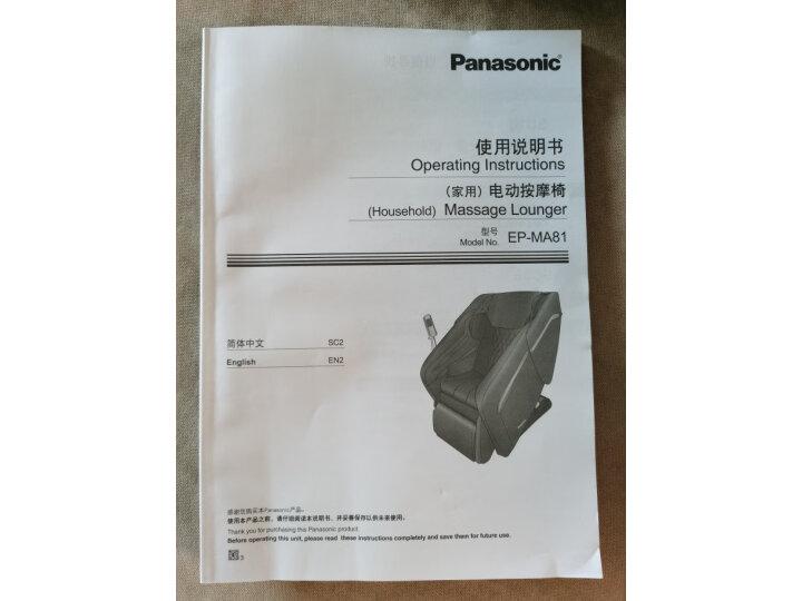 松下(Panasonic)按摩椅全身家用EP-MA70KX492测评曝光【媒体评测】优缺点最新详解 艾德评测 第10张