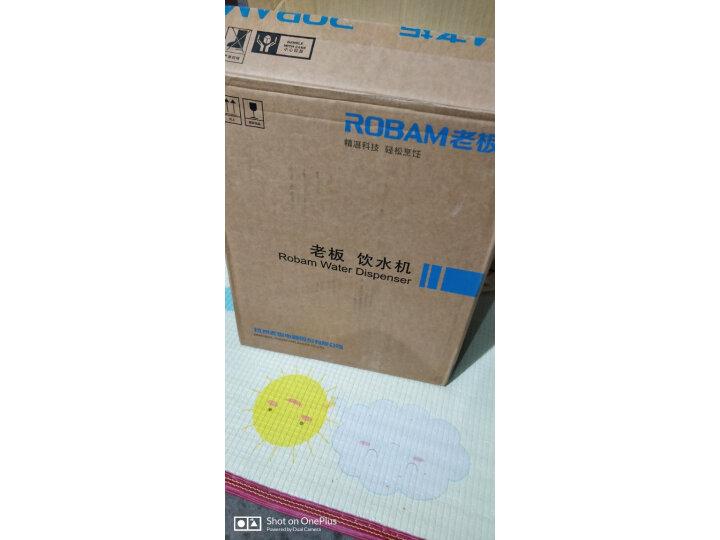 老板(Robam)家用净热饮水套装净水机JV332怎么样内幕评测-有图有真相 艾德评测 第1张