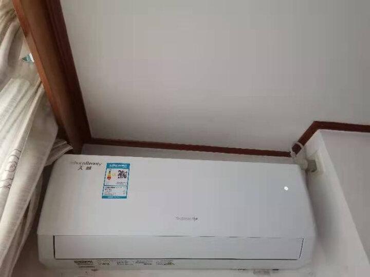 格力品悦(GREE)大1匹壁挂式卧室空调挂机KFR-26GW-(26592)FNhAa-C5好不好?优缺点评测曝光 艾德评测 第5张