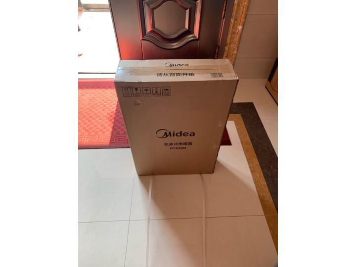 美的(Midea)取暖器电暖器家用办公电暖气片HYX22N评测如何?质量怎样【真实大揭秘】质量性能评测必看 _经典曝光 众测 第5张