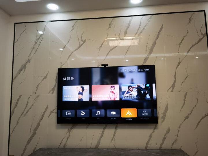 华为智慧屏 S 55英寸超薄全面屏液晶电视机HD55KANB优缺点如何啊【入手必看】最新优缺点曝光 艾德评测 第5张