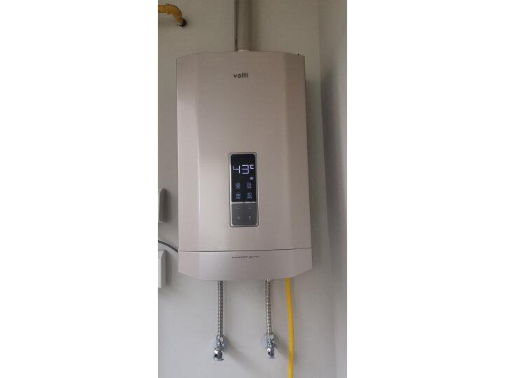 华帝16升燃气热水器i12053-16【真实大揭秘】质量性能评测必看 资讯 第11张