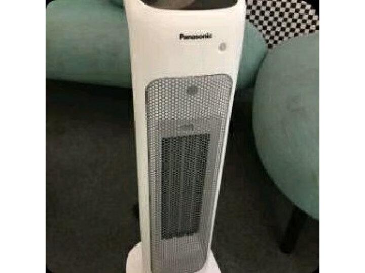 松下(Panasonic)取暖器家用卧室大面积电暖器评测如何?质量怎样?优缺点如何,值得买吗【已解决】 _经典曝光 众测 第12张