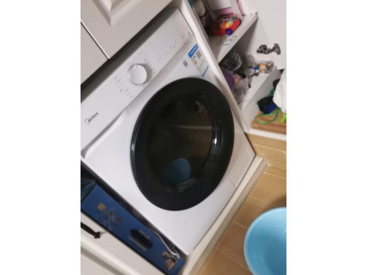 美的 (Midea)滚筒洗衣机 MD100V11D怎么样好不好_评测内幕详解分享 品牌评测 第10张