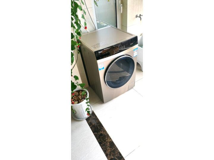海尔(Haier)滚筒洗衣机全自动EG10012B509G怎么样真实使用揭秘,不看后悔 艾德评测 第9张