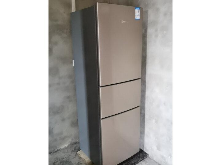 美的236升冰箱 华凌冰箱218升三开门冰箱怎么样, 亲身使用经历曝光 ,内幕曝光 值得评测吗 第9张