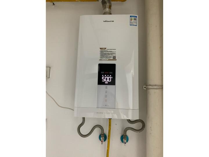 万和 Vanward 燃气热水器16L室外机JSW32-16ST812口碑评测曝光?好不好,质量到底差不差呢? 好货众测 第12张