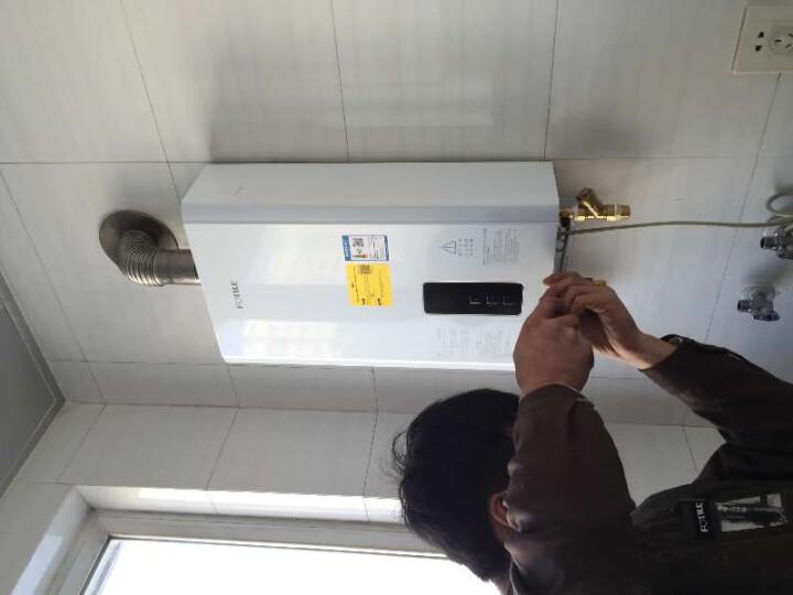 方太 (FOTILE) Q13D1热水器 燃气热水器 质量差不差啊【猛戳分享】质量内幕详情 艾德评测 第1张