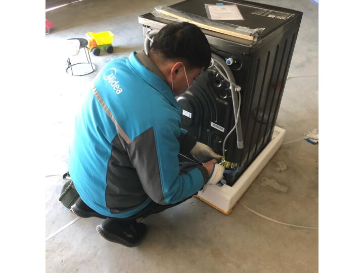 美的 (Midea)滚筒洗衣机MD100CQ7PRO怎么样质量评测如何,详情揭秘 电器拆机百科 第8张