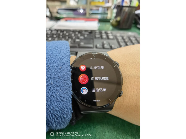 HUAWEI WATCH GT 2 Pro ECG版 华为手表怎么样??质量优缺点爆料-入手必看 艾德评测 第9张