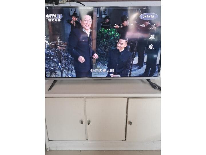 TCL 50V8 50英寸液晶平板电视机质量口碑差不差,值得入手吗? 艾德评测 第8张