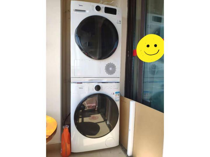 美的 (Midea) 洗烘套装 (MG100V70WD5+MH100VTH707WY-T05S) 好不好_质量如何【已解决】 品牌评测 第7张