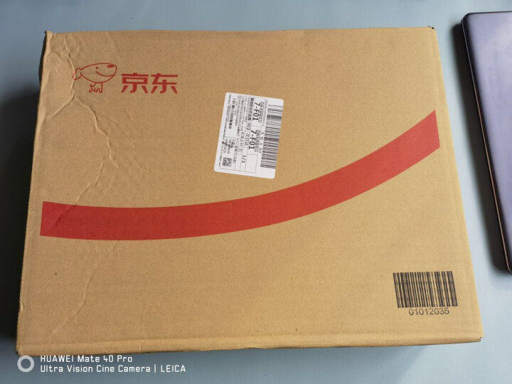 华为笔记本电脑MateBook X Pro 2021款13.9英寸质量评测如何,值得入手吗? 值得评测吗 第5张