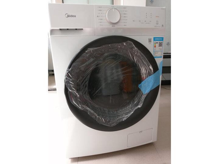 美的 (Midea)滚筒洗衣机 MD100V11D怎么样好不好_评测内幕详解分享 品牌评测 第12张