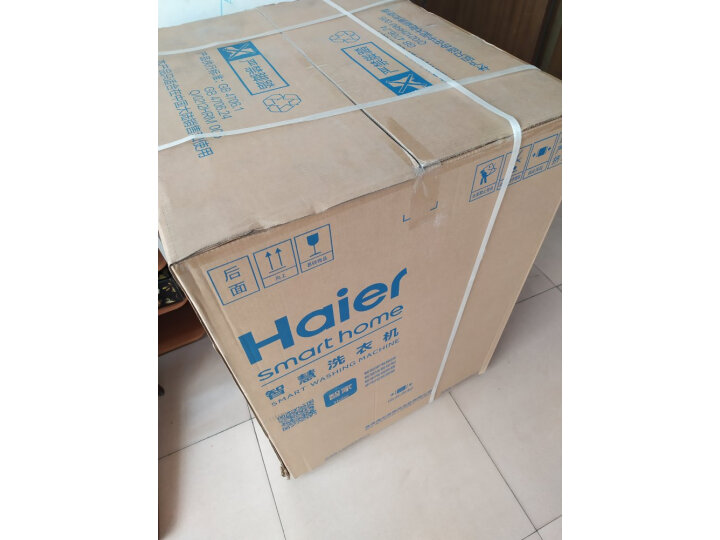 海尔(Haier)滚筒洗衣机全自动EG10012B509G怎么样真实使用揭秘,不看后悔 艾德评测 第11张