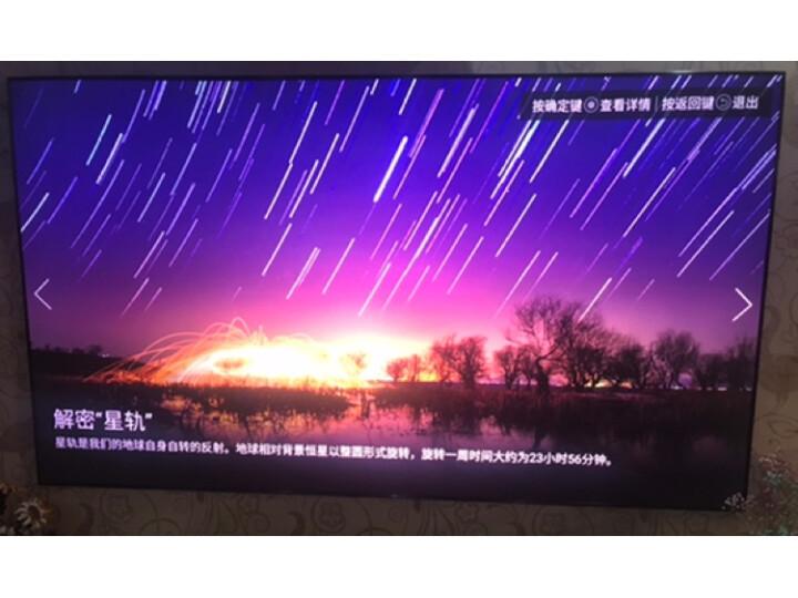 海信(Hisense)75J3D 75英寸电视怎么样【质量评测】内幕最新详解 艾德评测 第12张
