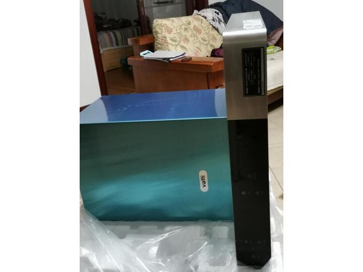 华帝CXW-220-i11143 天穹系列质量口碑如何,真实揭秘 电器拆机百科 第2张