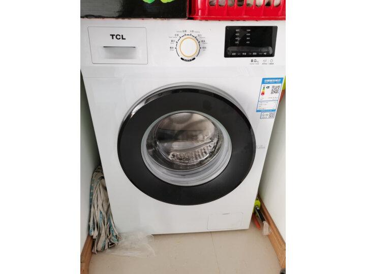 TCL 8公斤免污式免清洗变频全自动滚筒洗衣机XQGM80-S500BJD质量如何?亲身使用体验内幕详解 好货众测 第10张