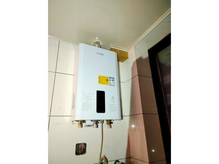 方太 (FOTILE) Q13D1热水器 燃气热水器 质量差不差啊【猛戳分享】质量内幕详情 艾德评测 第5张