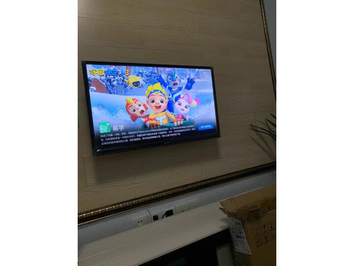 康佳(KONKA)LED32S2 32英寸智能网络电视好不好,优缺点区别有啥? 选购攻略 第1张