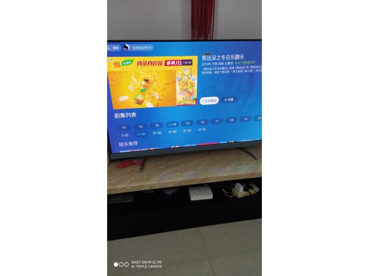 曝光海信VIDAA V3F PRO电视优缺点评测,内幕分享 电器拆机百科 第4张