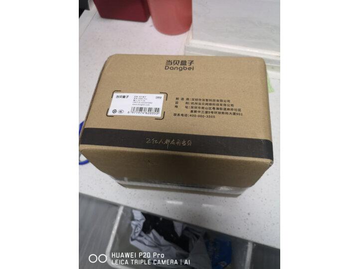 当贝超级盒子B3 Pro 8K使用测评,真实体验感受分享 品牌评测 第3张
