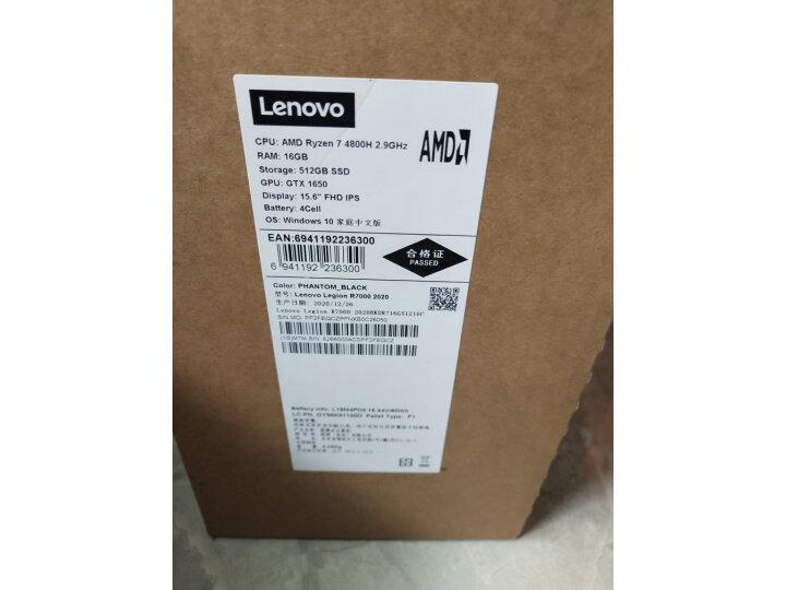 联想(Lenovo)拯救者R7000 15.6英寸游戏笔记本电脑怎么样?不得不看【质量大曝光】 值得评测吗 第7张