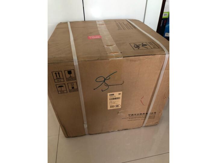 方太米博(miboi)MK01 小魔盒 蒸烤箱怎么选?哪款更合适啊 艾德评测 第2张