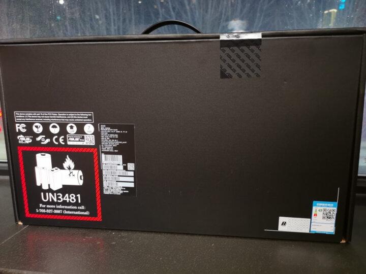 ROG幻13 13.4英寸笔记本电脑怎么样_用户使用感受分享_真实推荐 品牌评测 第7张