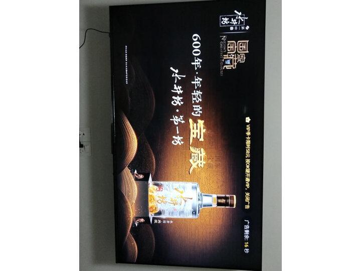 TCL 55L8 55英寸智能液晶平板电视机值得买吗?优缺点评测大曝光 值得评测吗 第10张