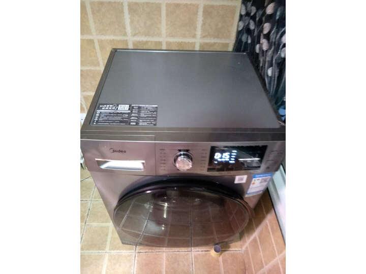 美的 (Midea)洗衣机滚筒洗衣机MG100A5-Y46B怎么样_真实质量评测大揭秘 品牌评测 第12张