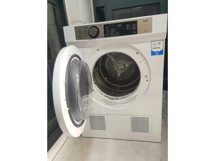 海尔直排烘干机EGDZE7F功能评测,内情曝光 品牌评测 第2张