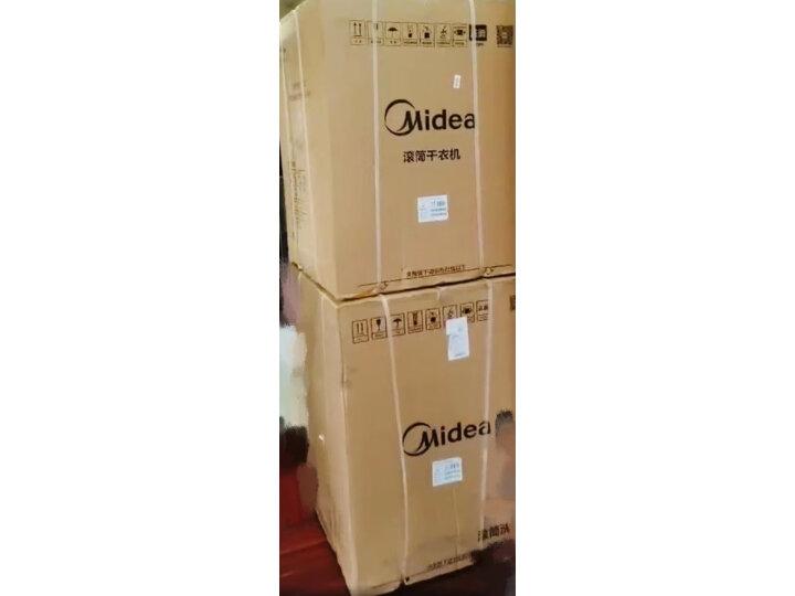 美的 (Midea) 洗烘套装 (MG100V70WD5+MH100VTH707WY-T05S) 好不好_质量如何【已解决】 品牌评测 第12张