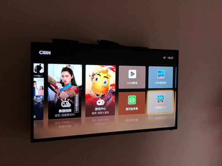 长虹 32D4PF 32英寸智能网络全面屏教育电视性价比高吗_深度评测揭秘 品牌评测 第10张