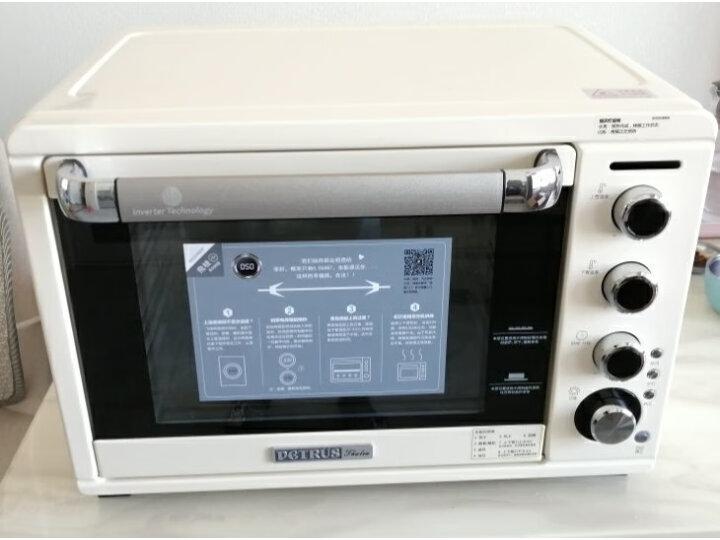 柏翠  电烤箱家用PE5400YE优缺点如何,值得买吗【已解决】 百科资讯 第5张