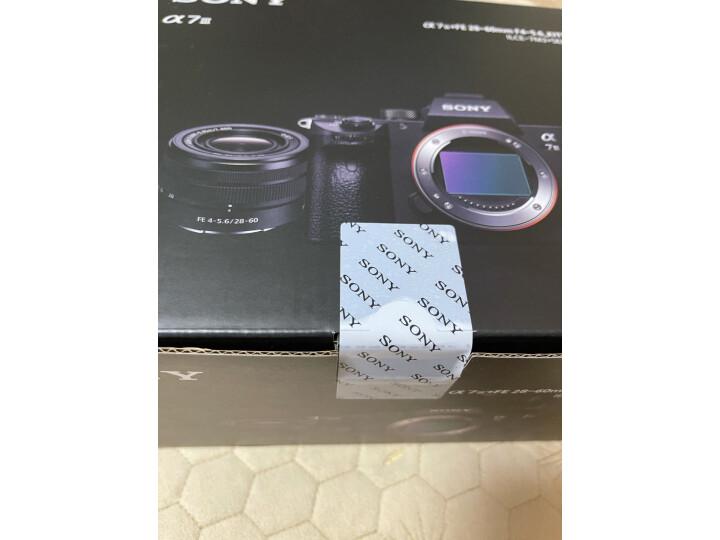 索尼(SONY)Alpha 7 III 28-60mm全画幅微单数码相机好不好,优缺点区别有啥? 选购攻略 第13张