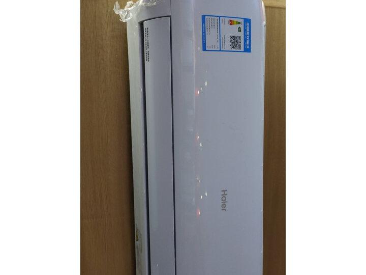 海尔(Haier) 空调 挂机KFR-35GW-06EDS81质量测评好麽?使用感受反馈如何【入手必看】 艾德评测 第13张