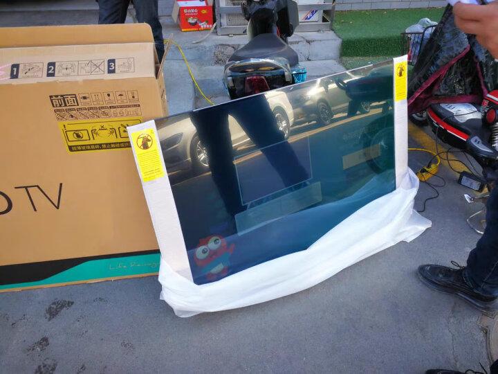 海信(Hisense)50E3F 50英寸悬浮全面屏电视【值得买吗】优缺点大揭秘 值得评测吗 第7张