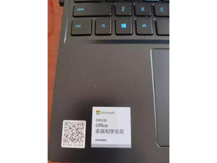 戴尔(DELL)2021新品游匣G15-5510 15.6英寸笔记本怎么样为什么爆款-评价那么高- 艾德评测 第5张