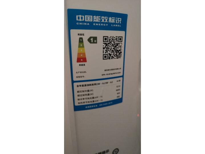 奥克斯3匹 金淑空调柜机(KFR-72LW-BpR3PYA2(B1))评测如何!对比评测分享 品牌评测 第9张