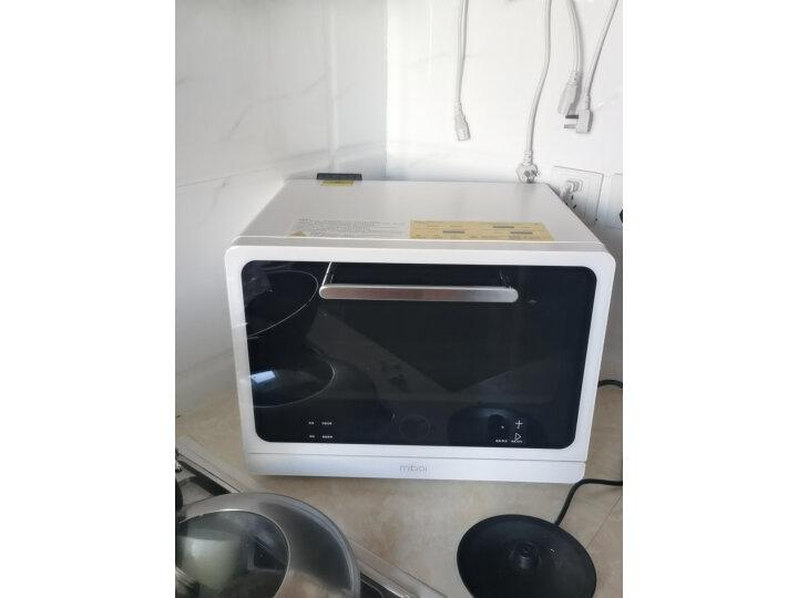 方太米博(miboi)MK01 小魔盒 蒸烤箱怎么选?哪款更合适啊 艾德评测 第9张