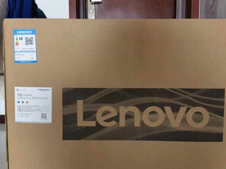 联想(Lenovo)AIO520C 英特尔酷睿i5微边框一体台式机电脑质量评测如何_值得入手吗_ 品牌评测 第6张