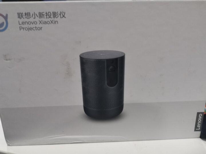 联想(Lenovo)小新XY300 投影仪家用 便携迷你投影机质量好不好【内幕详解】 选购攻略 第4张