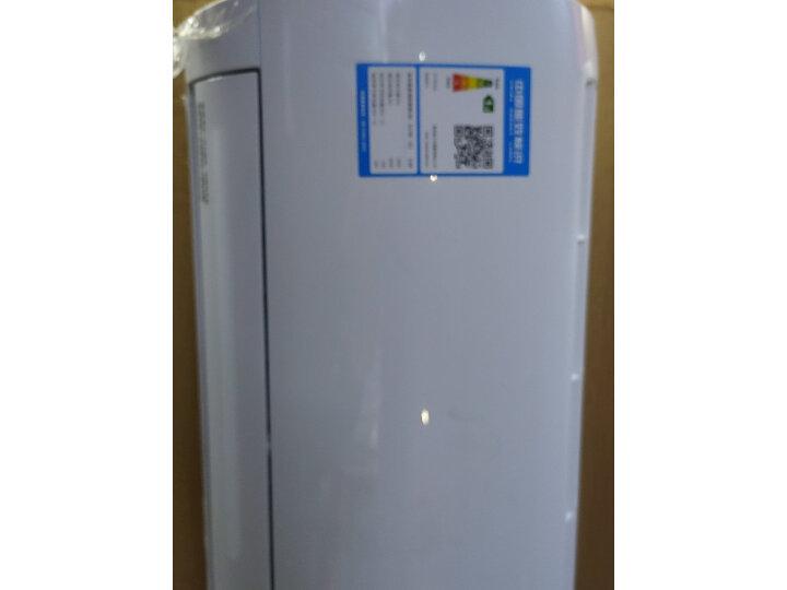 海尔(Haier) 空调 挂机KFR-35GW-06EDS81质量测评好麽?使用感受反馈如何【入手必看】 艾德评测 第6张